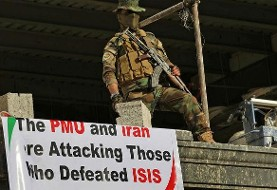 معترضان کرد پرچم ایران را در ساختمان کنسولگری جمهوری اسلامی در اربیل پایین کشیدند