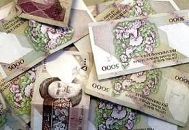 تومان به طور رسمی واحد پول ایران شد