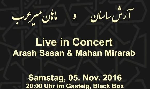 Arash Sasan, Mahan Mirarab Ensemble