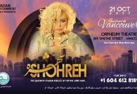Shohreh Solati Live in Concert in Vancouver