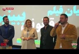 یکی از لوکسترین سینماهای لندن میزبان صدها ایرانی و ستارههای سینمای ایران شد (ویدئو)