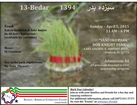 13 Bedar Persian Nature Day