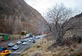 تعطیلات تابستان تمام شد، چالوس به سمت تهران یک طرفه