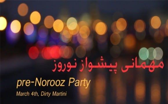 مهمانی پیش از نوروز انجمن فارغ التحصیلان دانشگاه صنعتی شریف