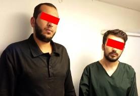 (تصویر) حمله با تبر به زن جوان در ولنجک تهران
