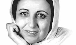 An Evening with Shirin Ebadi