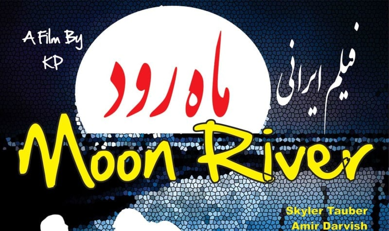 Moon River screenings in NY and NJ: An entertaining thriller about an Isfahani in New York