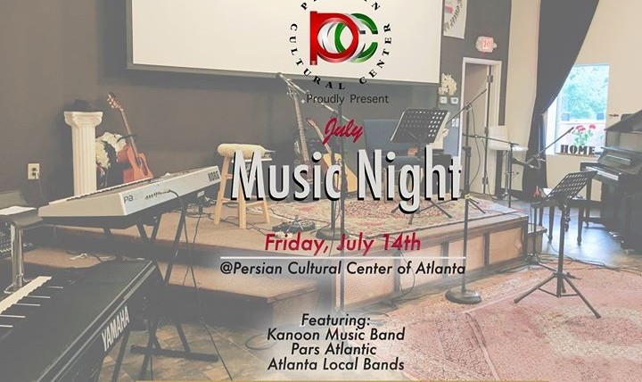 July Night of Persian Music