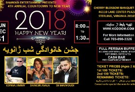 4th Annual Countdown to New Year with DJ SHAMOUDI and the artistic Eastern Belly Dance of ASALA - With Full PERSIAN BUFFET
