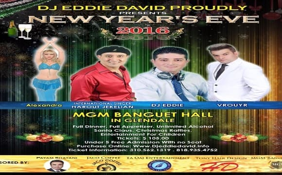 New year's Eve Celebration 2016: Dinner, Music, Dance