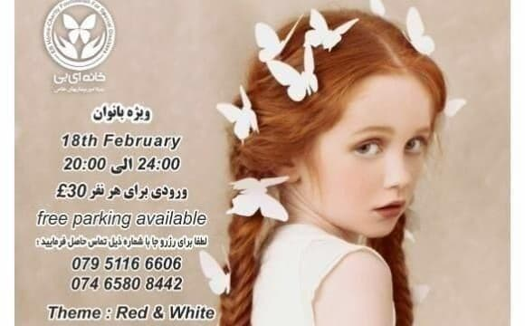Parto Mehr Charity Party, Women Only