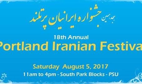 18th Annual Portland Iranian Festival