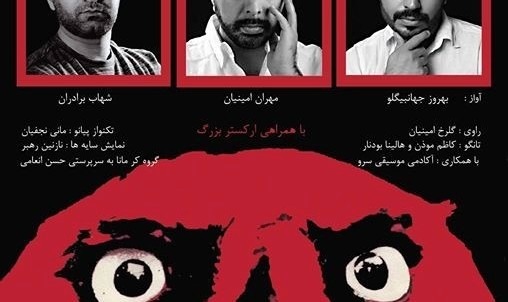 Farhad Mehrdad: Life and Artwork
