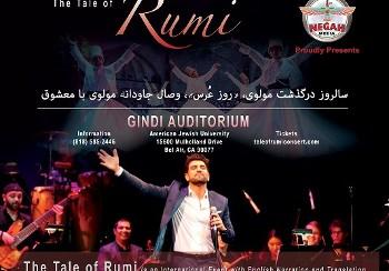 کنسرت شهریار - حکایت مولانا