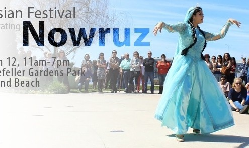 فستیوال نوروز ۲۰۱۶ با انجمن ایرانیان آمریکایی سواحل دیتونا