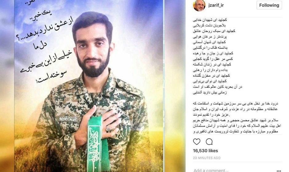 عکس پست اینستاگرامی ظریف در بزرگداشت رزمنده ایرانی که داعش سر برید