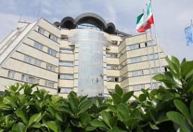 ۱۸ دانشگاه ایرانی در جمع دانشگاههای برتر دنیا/ دانشگاه صنعتی بابل برای اولین بار، در صدر دانشگاه های کشور قرار گرفت