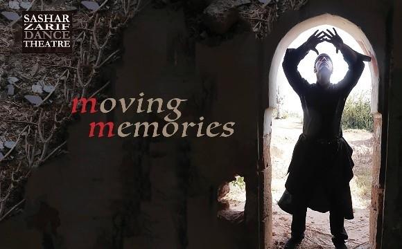 موسیقی و رقص اثر ساشار ظریف، پیانیست: فرنگیز علیزاده