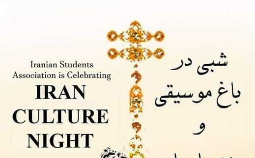 Iran Culture Night