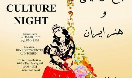 شب موسیقی و هنر ایران در دانشگاه آرکانساز