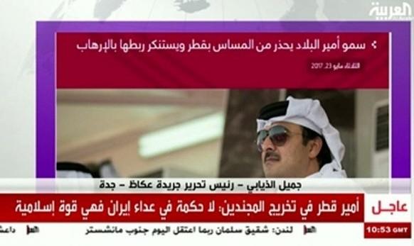 واشینگتنپست: امارات پشت حملات سایبری به خبرگزاری قطر برای بهانه جویی بود!