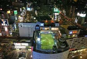 عجیبترین زمین فوتبال جهان: بالای آسمانخراش توکیو! اجاره هر بازی ۱۸۰ دلار