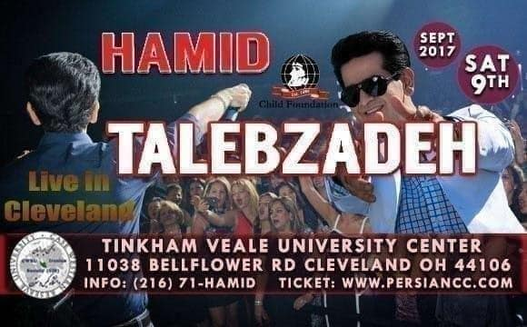 Hamid Talebzadeh Live In Cleveland, Ohio (Charity Concert)