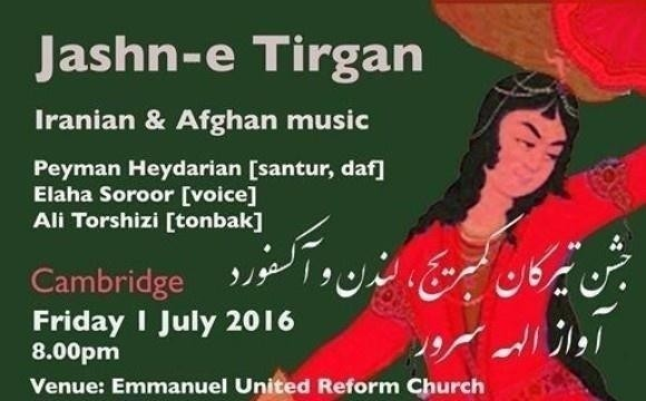 Jashn-e Tirgan 2016 - Cambridge