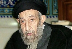 Another Senior Cleric Founder of Islamic Revolution Dies