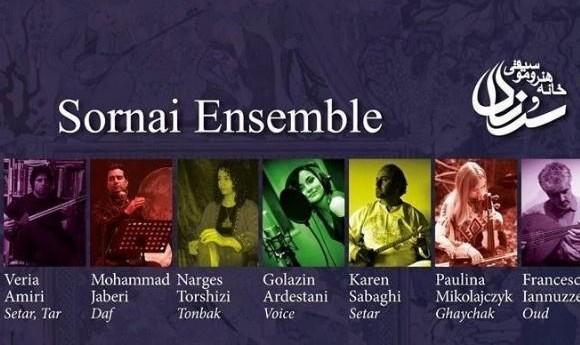 کنسرت موسیقی ایرانی گروه سرنای به سرپرستی وریا امیری