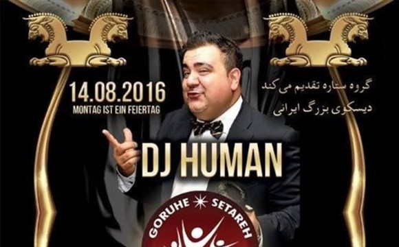 DJ Human: Persian Party