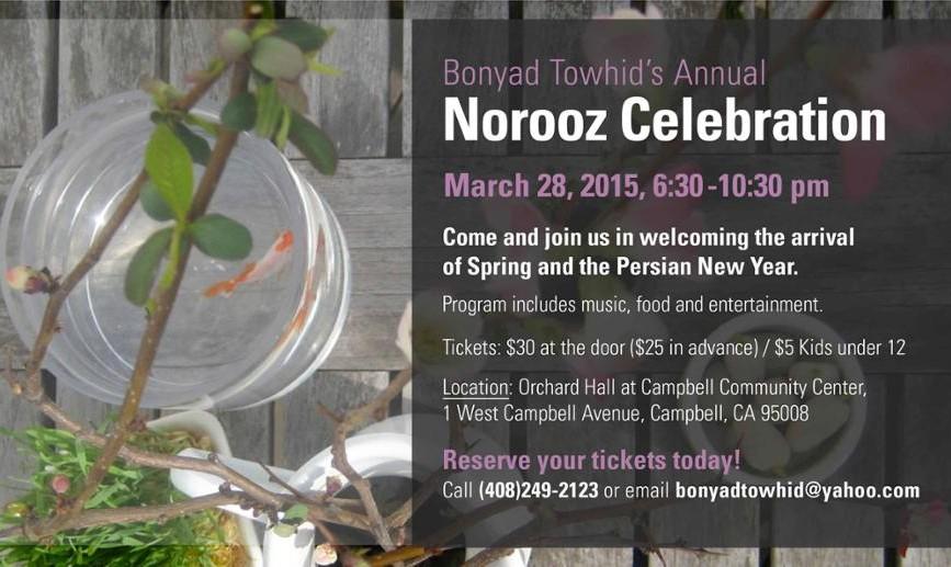Bonyad e Towhid, 1394 Nowruz celebration