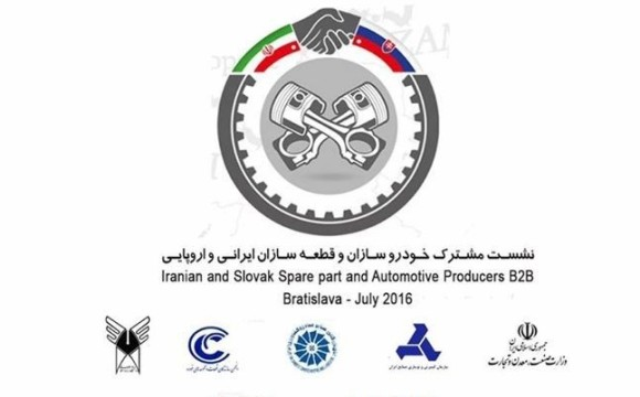 Iranian and European Automative and spare part Producer B2B