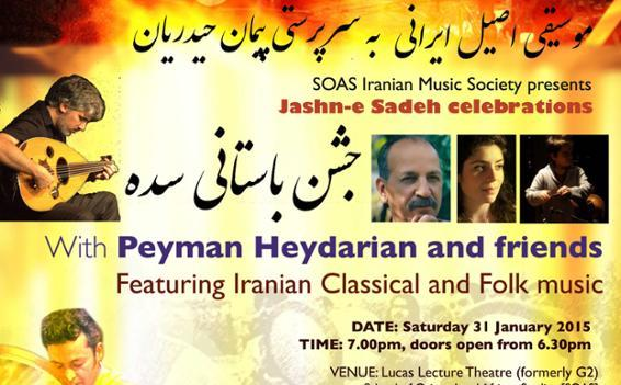 Jashn-e sadeh 2015: Iranian Classical and Folk music by Peyman Heydarian