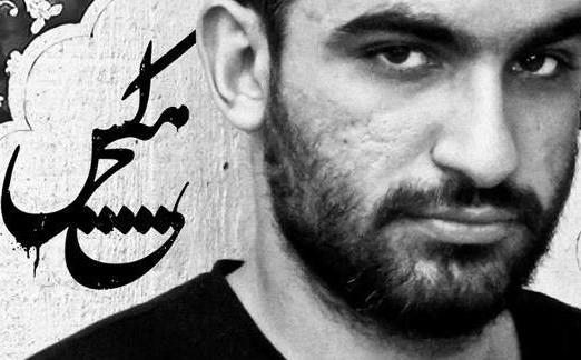 Hichkas: Gaza Benefit Concert