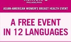 دهمین دوره سالانه بهداشت سینه زنان آسیایی-آمریکایی