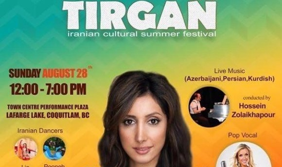 Tirgan Iranian Festival