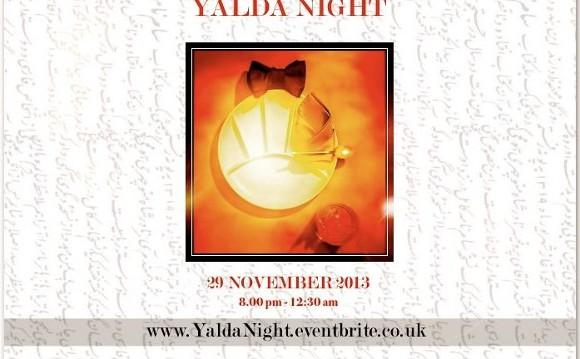 شب یلدا: موسیقی، شام، شعر و رقص