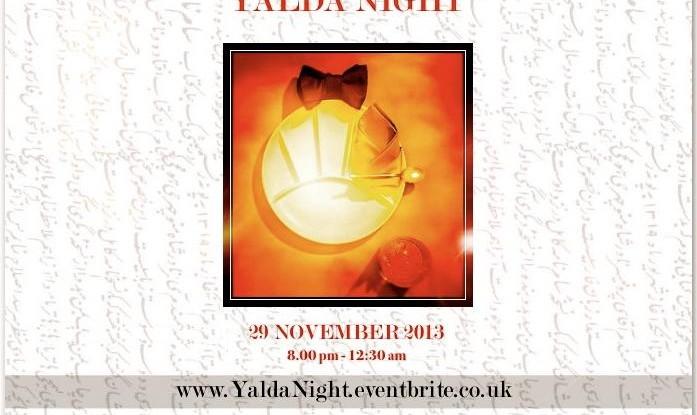 Yalda Night: Dinner, Music and Dance