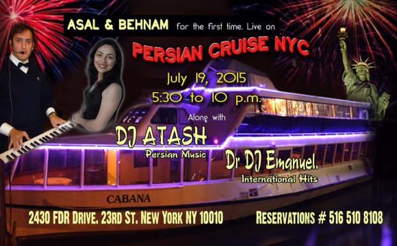 کنسرت ایرانی در کشتی همراه شام کامل در آبهای نیویورک