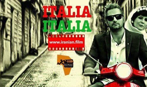 نمایش فیلم سینمایی کمدی ایتالیا ایتالیا در ونکوور