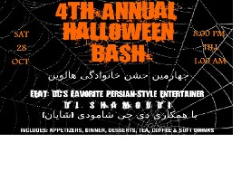 ۴TH ANNUAL FAMILY-STYLE HALLOWEEN BASH
