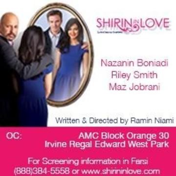Shirin in Love Screenings in Orange County