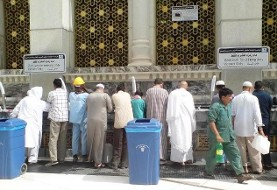 Presence of Arsenic and Nitrates in ZamZam water denied