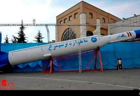 Iran to launch satellite carrying missile