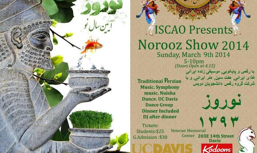 Nowruz Celebration in Davis