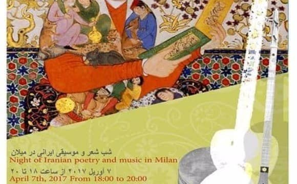 Night of Iranian Poetry and Music