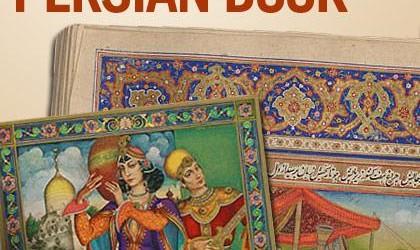 نمایشگاه «هزار سال کتاب فارسی» در کتابخانه کنگره آمریکا