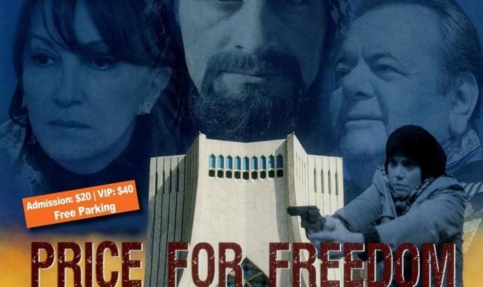 نمایش فیلم بهای آزادی با هنرنمایی مری آپیک، نوید نگهبان، پل سروینو