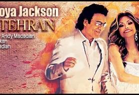 Andy featuring La Toya Jackson: